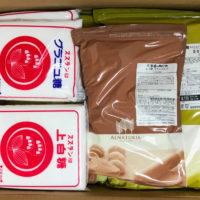 北海道産小麦がお得に買えるお店!